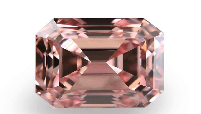 The 0.71-carat Pink