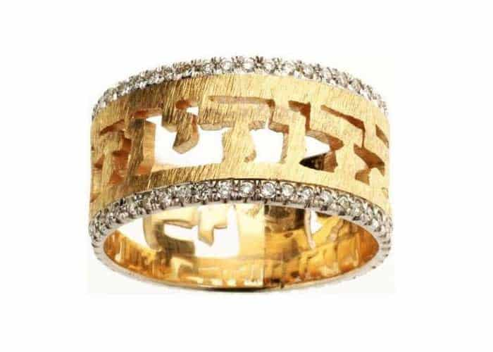 Diamond Ring by Baltinester marked with Hebrew text