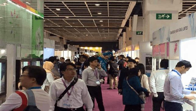 Hong Kong International Jewelry Show