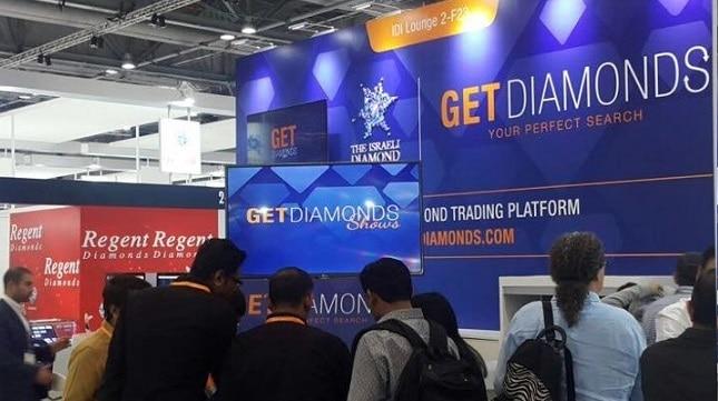 Hong Kong International Diamond, Gem & Pearl Show