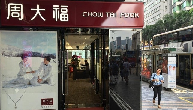 Chow Tai Fook jewellery shop Hong Kong