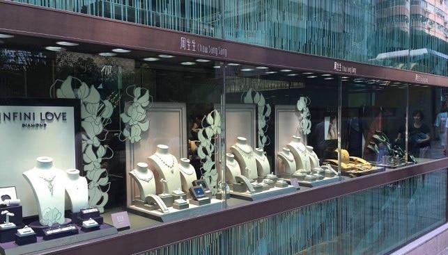 Jewellery shop Hong Kong