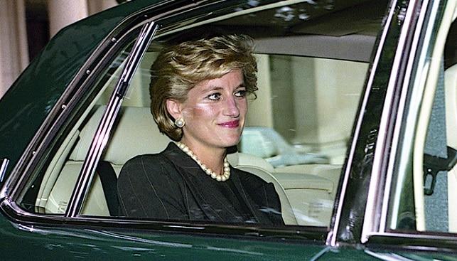 Princess Diana diamond jewelry