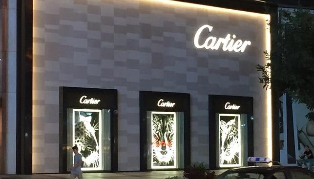 Cartier jewelry Beijing China