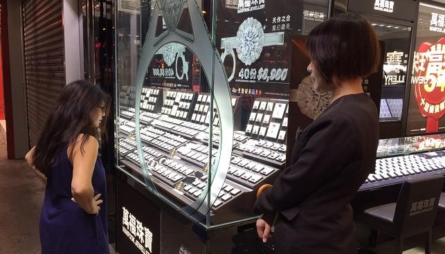 Chinese diamond jewelry store