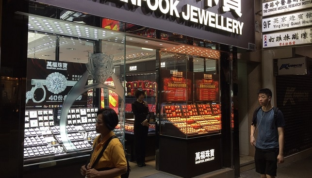 diamonds jewelry Hong Kong