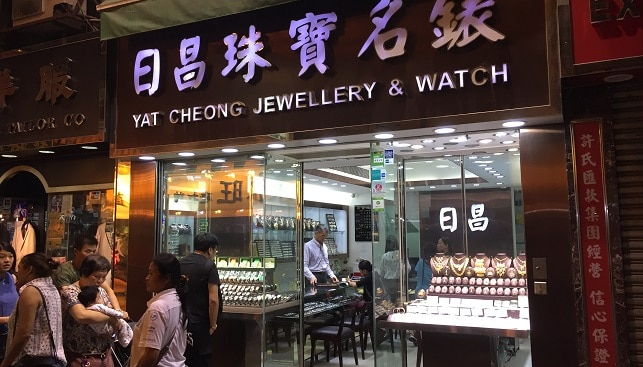 China jewelry watch shop