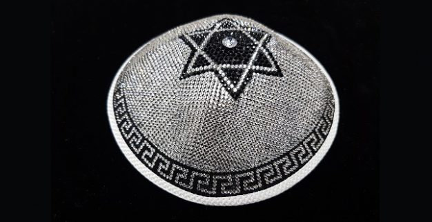 Diamond Encrusted Yarmulke Kipa star of david