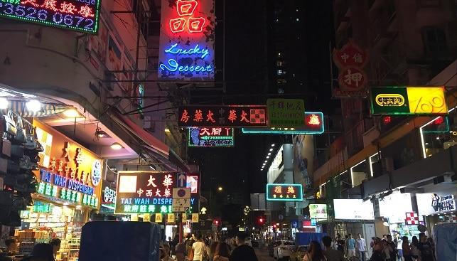 Hong Kong jewelry street