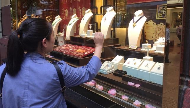 Jewelry store China