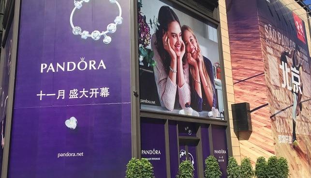 Pandora China jewelry store