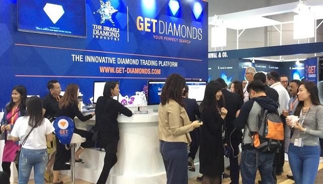 Israel Diamond Pavilion HKTDC
