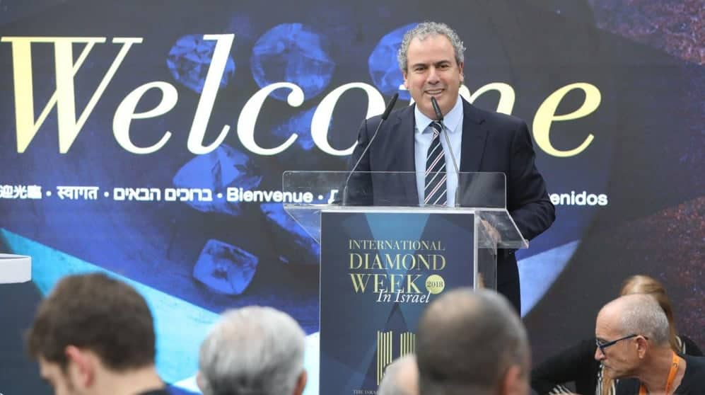 Yoram Dvash diamond exchange