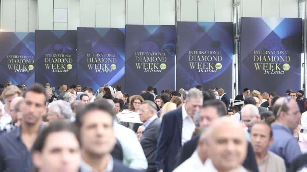 Israel diamond week IDE