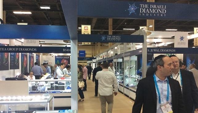 Israel Diamond Pavilion JCK