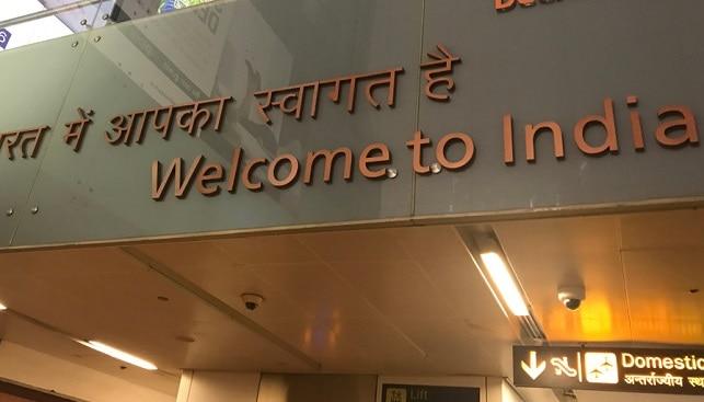 India custom airport