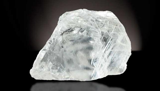 Cullinan Heritage Diamond