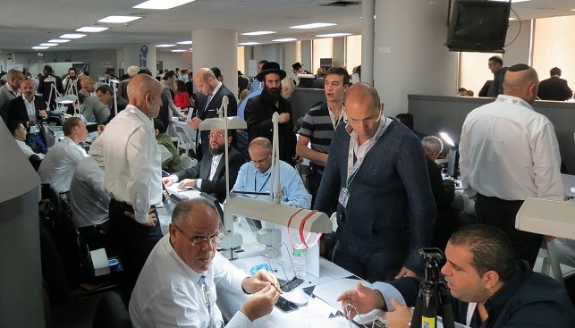 Israel Diamond Week New York