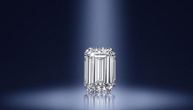 flawless step-cut diamond