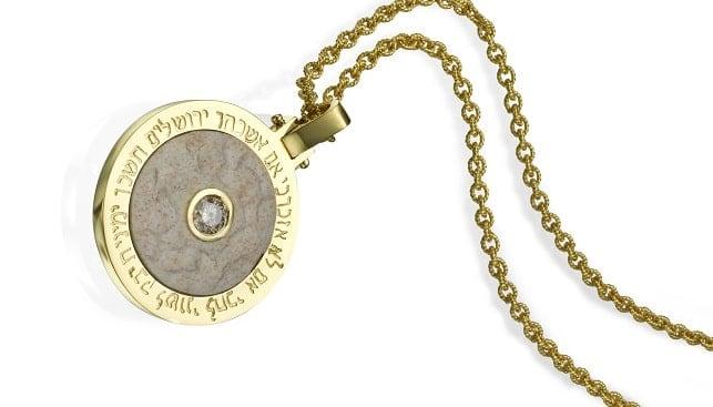 Moriah Jewelry Jerusalem stone