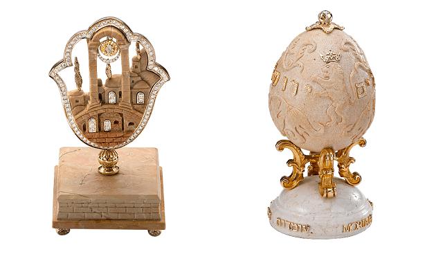 Moriah Jerusalem Stone Jewelry