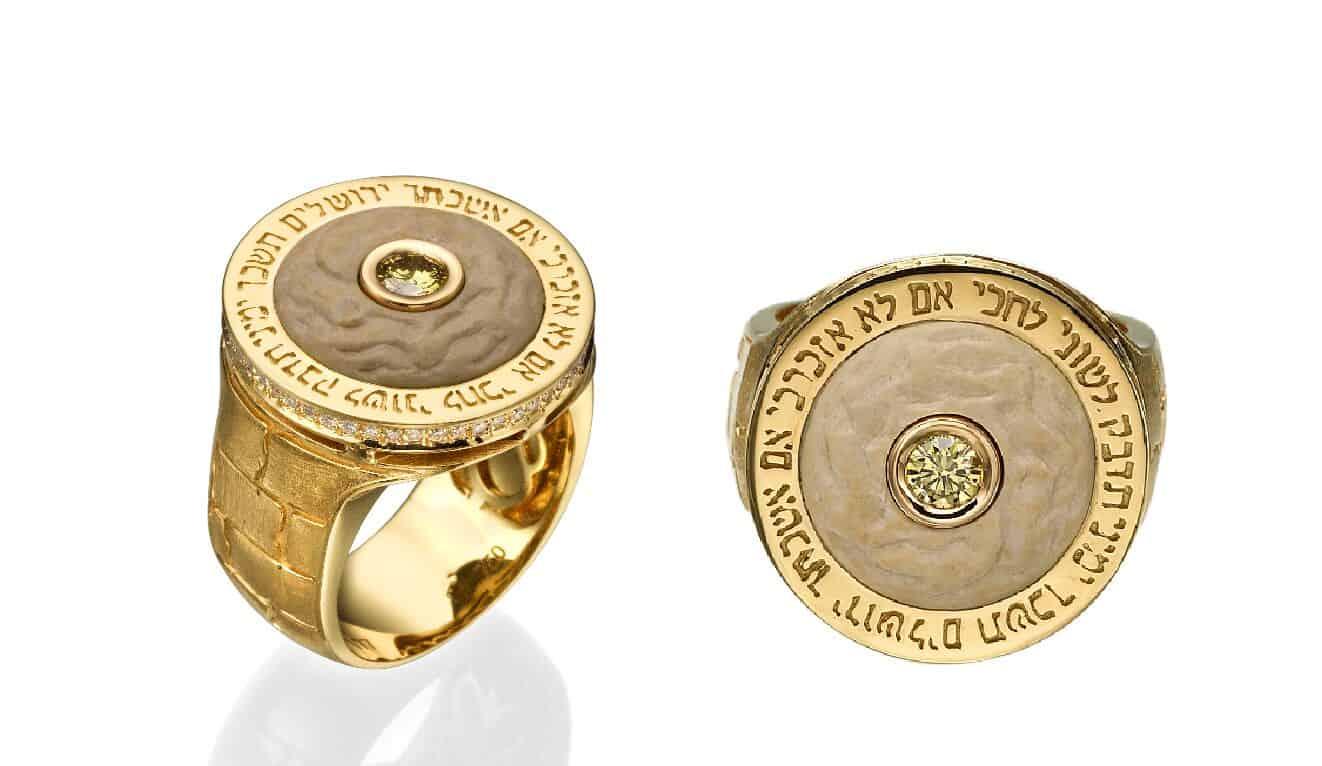 The 'Sacred Kotel Ring'