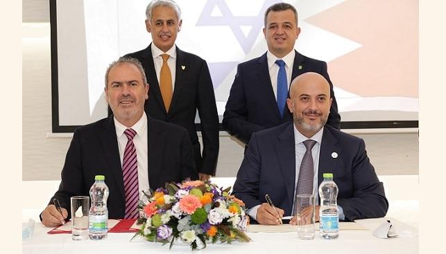 Israel Diamond Exchange Bahrain MOU